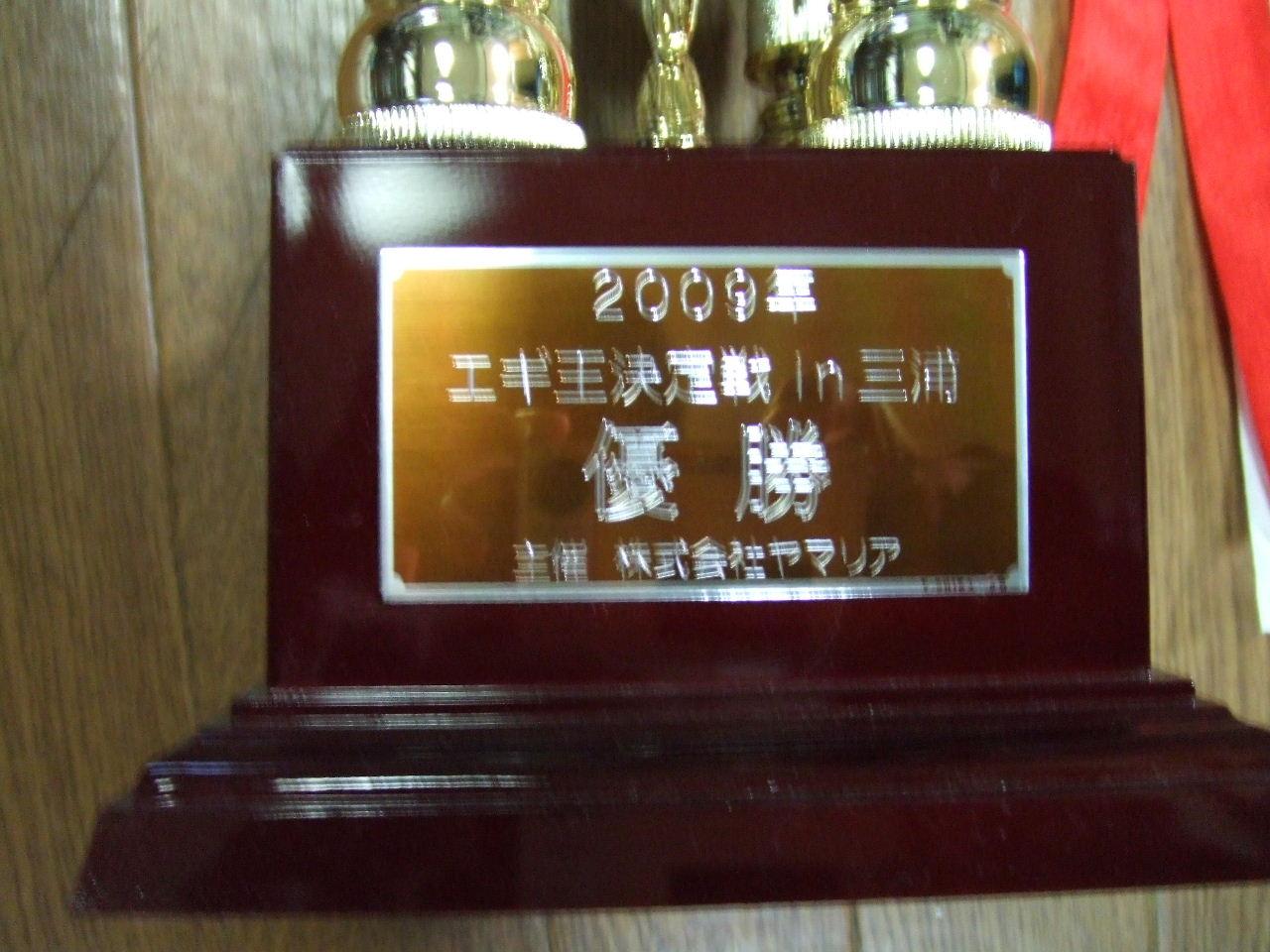 2009_09250011